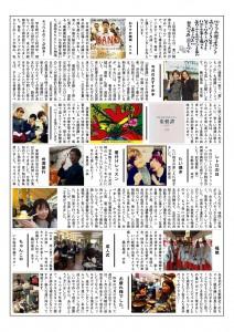 H27-2B-PDF_02