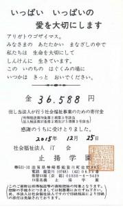 20151229115533669_0002